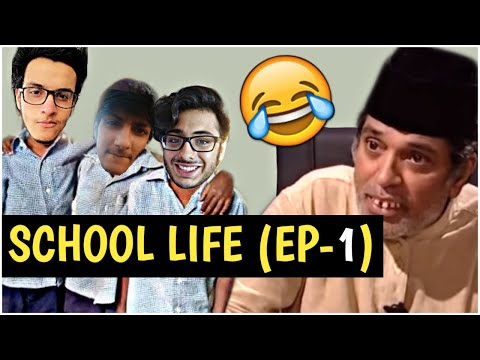 First Day Of School | Kids Then VS Now | School Life EP-01