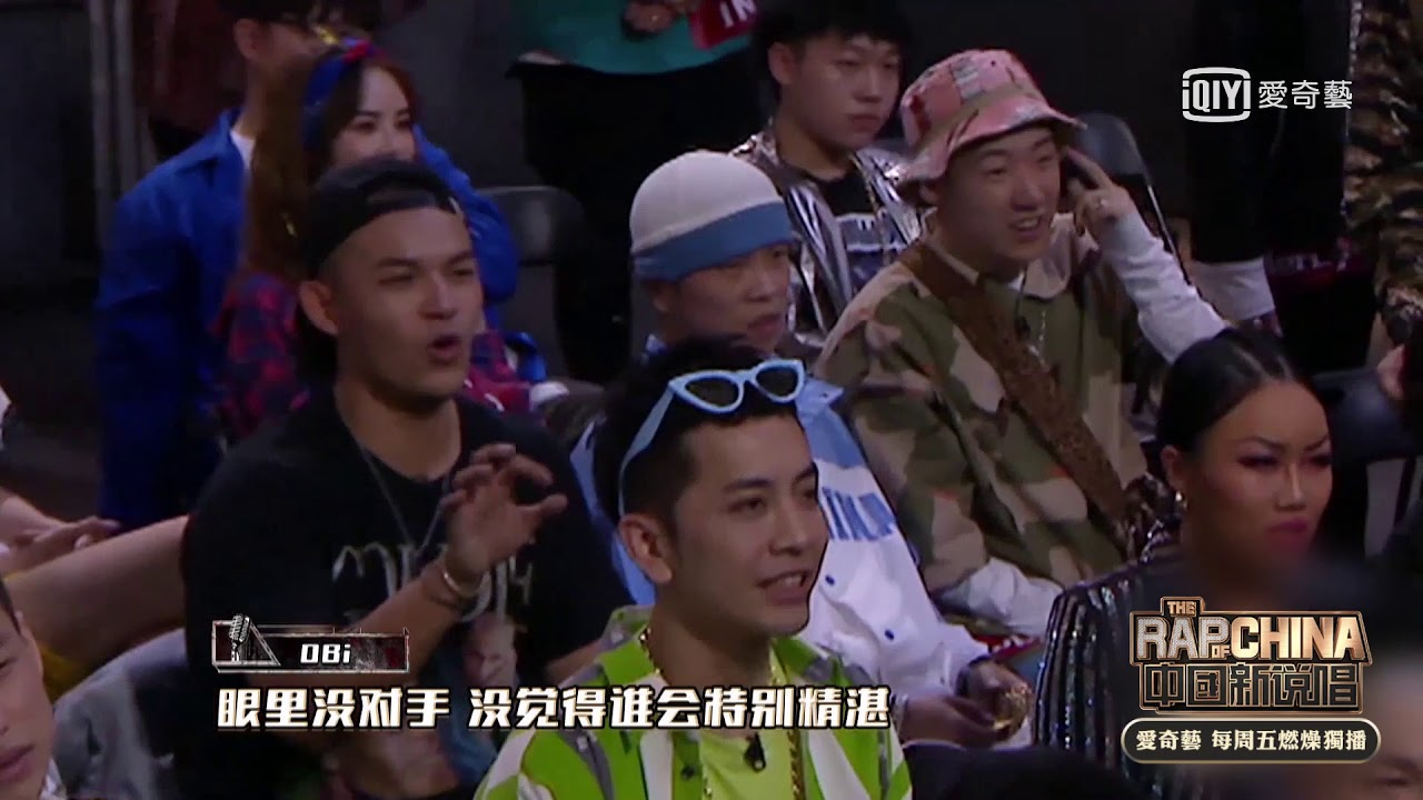 Download 《中國新說唱》EP5 DOOOBOI、OBi超洗腦合作曲《彩虹弟弟》