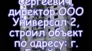 Митинг дольщиков Ростов-на-Дону 27.11.2010.flv