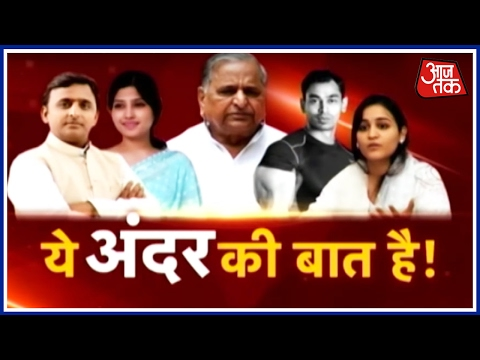 Mulayam, Dimple Yadav Campaign For Aparna in Lucknow Cantt