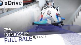 KÖnigssee | BMW IBSF World Cup 2016/2017 - Women's Bobsleigh Heat 1 | IBSF Official