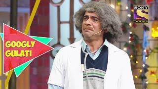 Dr. Gulati Gets Emotional , Googly Gulati , The Kapil Sharma Show