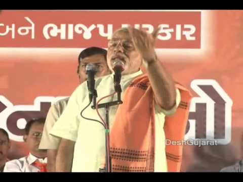 Narendra Modi's victory speech 2012 at Maninagar in Ahmedabad, Gujarat