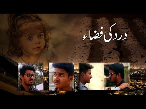Dard ki Fizaa - Short Message about Syria