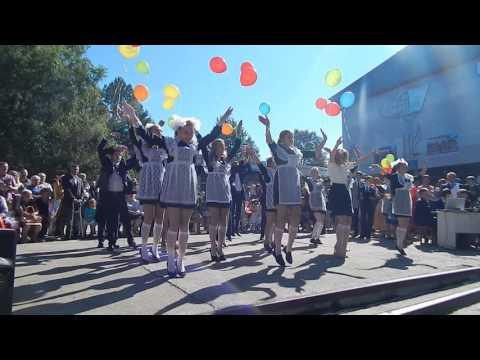 Видео, 1 сентября 2016 год, ленейка, флэшмоб 11-ые классы, школа 12, г. Байкальск