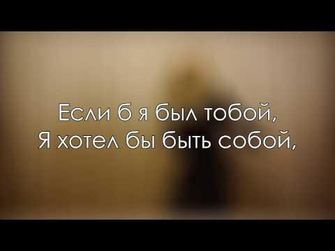 Ed Brauskaitis (feat. Nerissa Cand) - Я Люблю Себя (Karaoke)