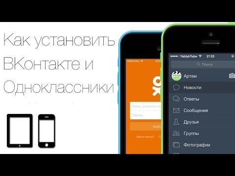 Советы: Что делать, когда iPhone не включается