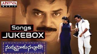 Nuvvu Naaku Nachchav (నువ్వు నాకు నచ్చావ్) Telugu Movie Songs Jukebox || Venkatesh, Arthi Agarwal