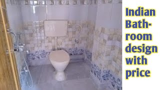 Modular bathroom design for middle class    Indian bathroom style design /size /price /details