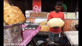 Chole Bhature Poori || Street Food