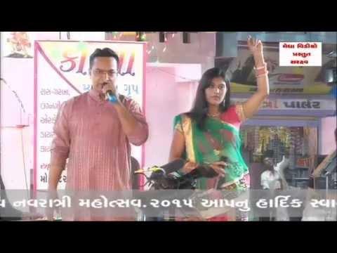 Live Garba - He Kanha Hu Tane Chahu - Tara vina veran laage aa raatdi