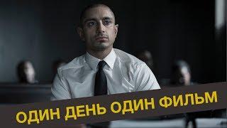 1 день - 1 фильм: Однажды Ночью (сериал)