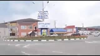 видео Отрадненский район