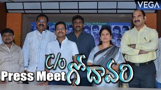 C/o Godavari Movie Press Meet || Latest Telugu Movie 2017