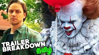 IT Chapter 2 Trailer Breakdown and Easter Eggs (தமிழ்)