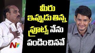 మీరు తింటున్న ఫ్రూట్స్ నేను ఇచ్చినవే కానీ నేను మీకు తెలియదు   Maharshi Interview with Farmers   NTV