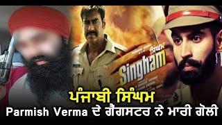 Punjabi Singham Parmish Verma de maari  Dilpree...