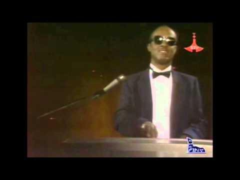 Amharic instrumental music yeni akle.wmv
