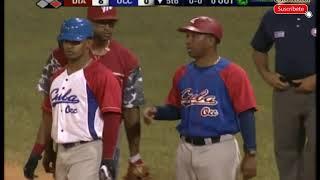 Diablos Rojos vs Occidentales de Cuba Marzo 7 2018