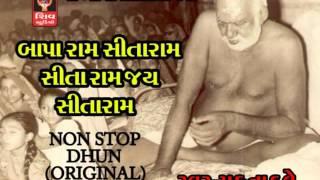 BAPA RAM SITARAM DHUN(ORIGINAL)-Bapa Sitaram Non Stop Dhun-2016 New Non Stop Gujarati Bhajan-Songs