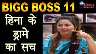 BIGGBOSS 11:  Hina Khan REVEALS The Truth Behind LIVE VOTING During Grand Finale