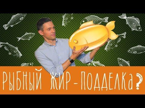Вопрос: Как выбрать рыбу с высоким содержанием омега 3?