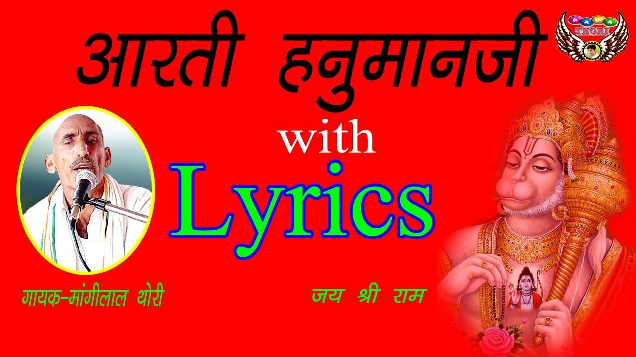 Hanuman Jayanti Glitters, Images - Glitters for Myspace ...