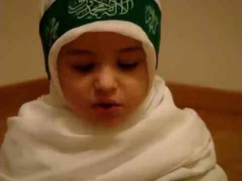 Surat Al Fatiha Anak Kecil Surat Pendek Youtube
