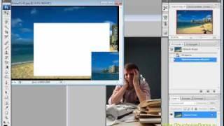 PhotoShop Урок 15. Делаем коллаж «Мечты человека на работе».