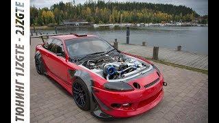 видео: Технарь. Двигателях | Тюнинг моторов: 1JZGTE -  2JZGTE