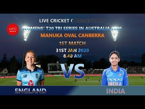 CRICKET LIVE | ENGLAND VS INDIA | WOMENS TRI SERIES | T20 1ST MATCH @ AUSTRALIA | YES TV SPORTS LIVE