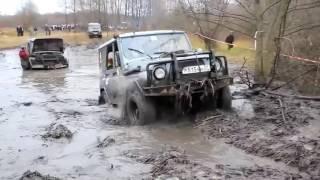 уаз грязи не боится приколы