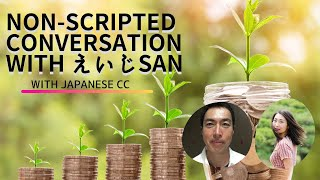 Speaker information and more! 【 Formal Conversation Level ⅘】What is it like talking about signs of getting sick, idols, investments and AI in Japanese? □About ...
