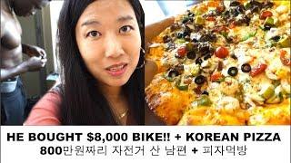 [KOREA VLOG] In- law