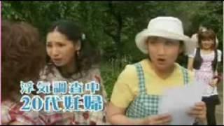 2009年5月23日公開 映画「BABYBABYBABY」の予告動画です。 詳細はこちら...