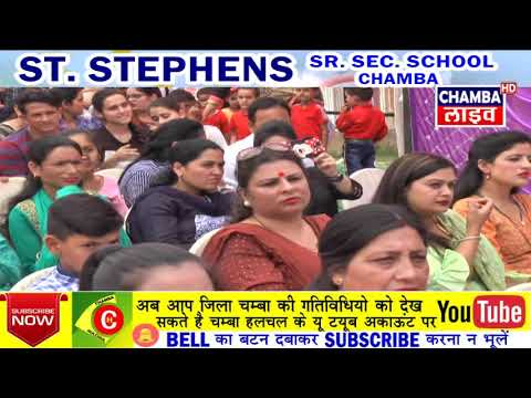 ST STEPHENS SCHOOL CHAMBA ANNUAL FUNCTION 2019 PART 1