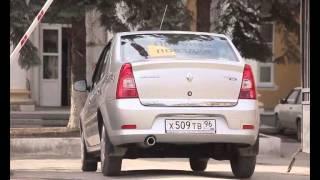 Авто Вести, тест-драйв Renault Logan