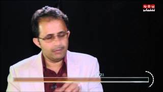 باختصار الحلقة السابعة  مع المتألق سفيان المطحني مع مروان