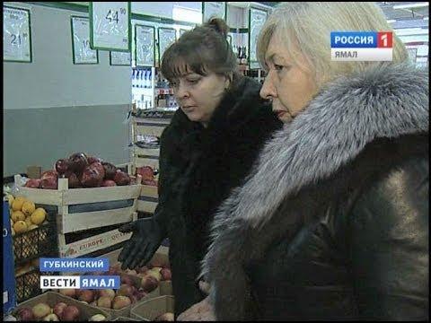Дешево и сердито. Народный контроль Губкинского проверил «Монетку»