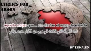 أجمل أغنية حب أجنبية إسبانية مترجمة للعربية(spanish lyrics +Amigos arabic)