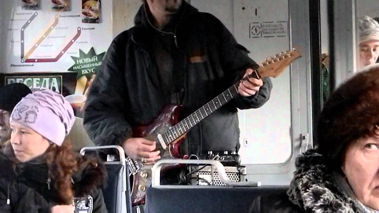 yutub-muzikanti-v-elektrichke-podrugu-zheni