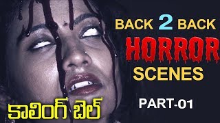 Back To Back Harror Scenes   Part 1   Calling Bell   Movie Time Cinema