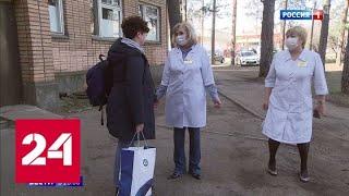 В Москве 300 человек выздоровели после подтвержденного диагноза коронавируса - Россия 24