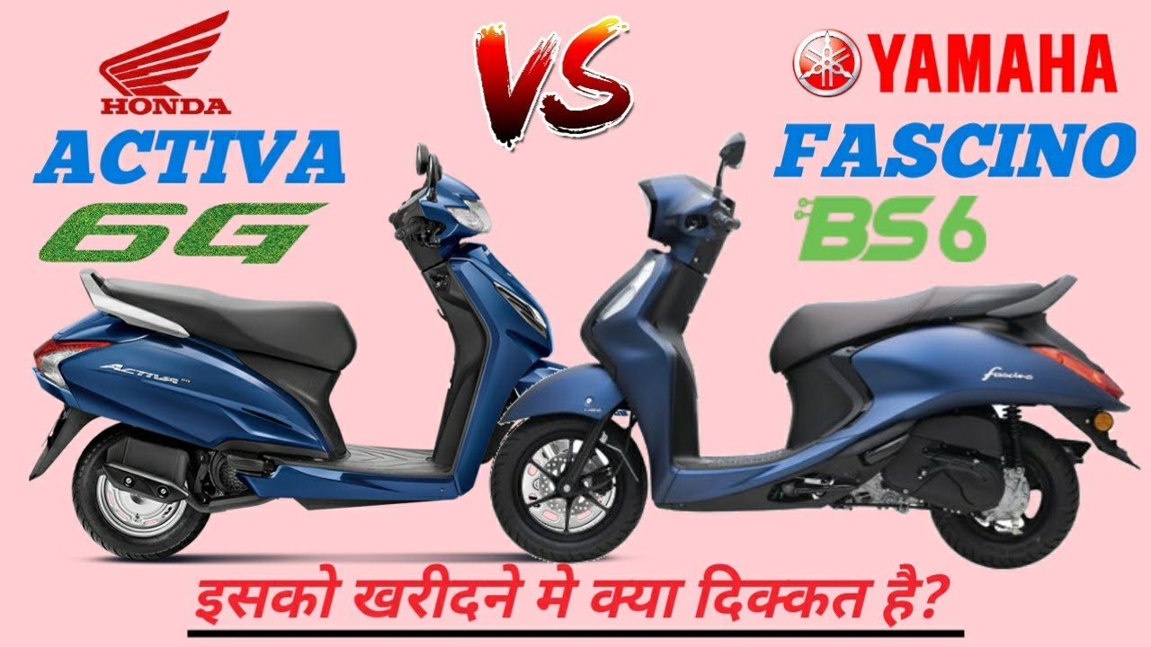 Honda Activa 6G Vs Yamaha Fascino BS6 2020 | On Road Price | Mileage | Top Speed | Compare | minute