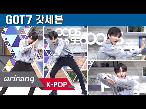 [Pops in Seoul] Samuel's Dance How To! GOT7(갓세븐)'s Lullaby
