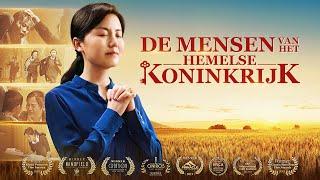 Christelijke film met Nederlandse ondertitels 'De mensen van het hemelse koninkrijk' (Hele film HD)