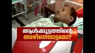 Mob lynching in Kerala   Asianet News Hour 18 JUL 2018