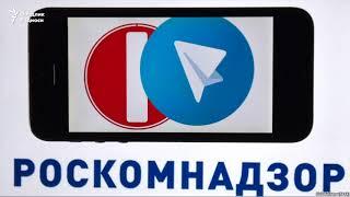 Москвада Telegram мессенжери ёпилишидан норозилар акция ўтказди