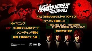 「NICE AND SLOW / COME ON」初回限定盤DVDに「FRANKEN MOVIE」第二弾が...