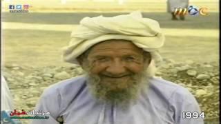 عيسى بن سعيد بن سالم الجنيبي - لقاء و فن الونه -  1994 سلطنة عُمان